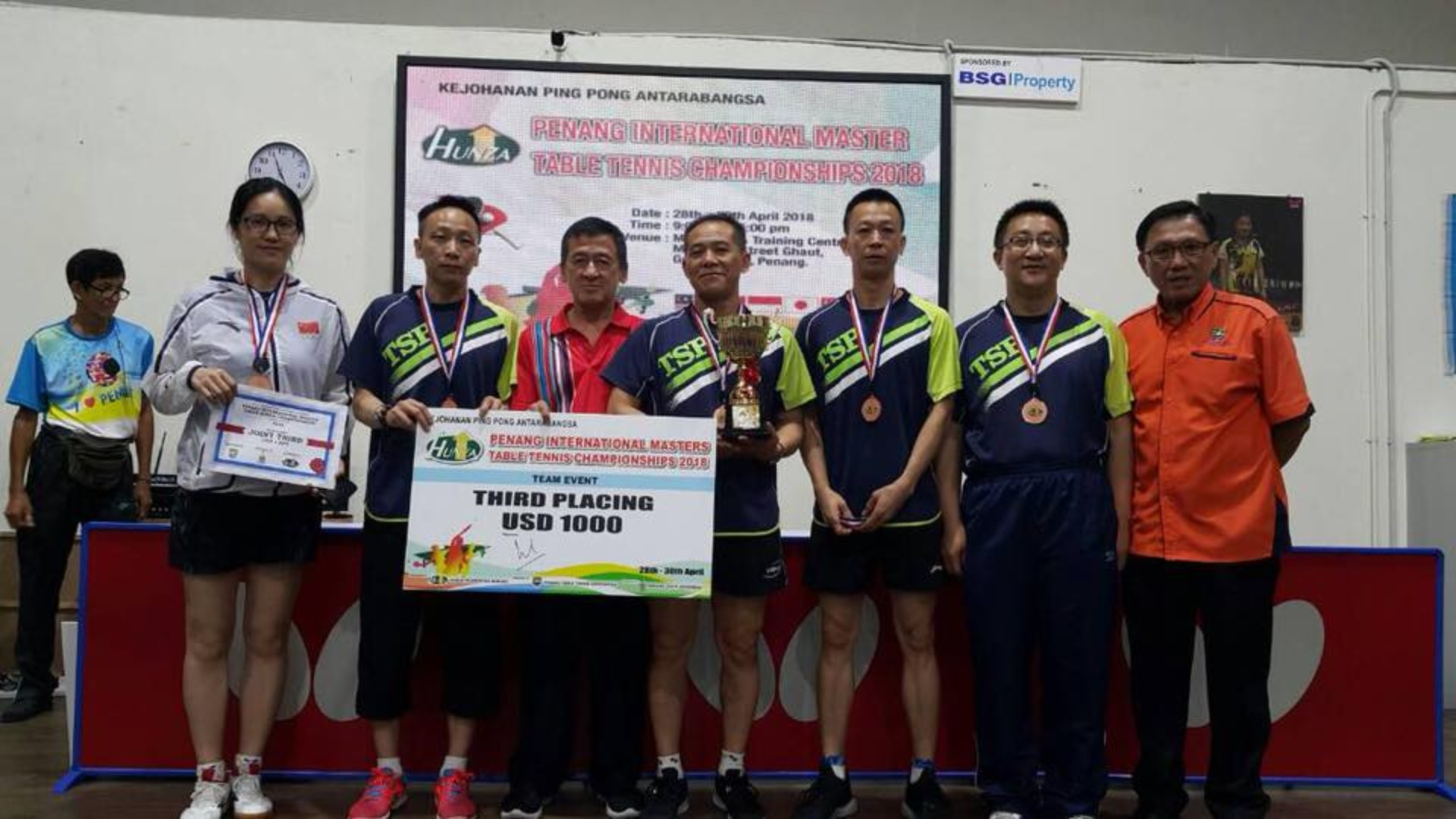 Third Placing - Team Event
